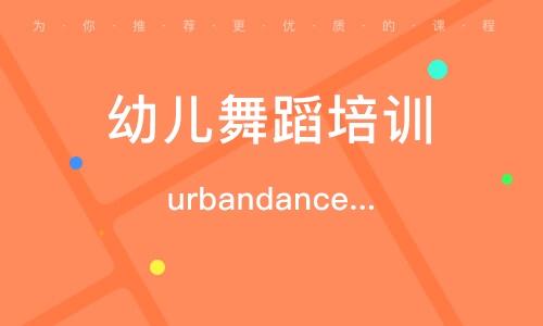 天津幼儿舞蹈培训班
