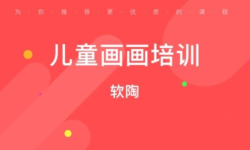 上海儿童画画培训