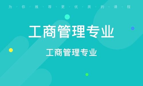 南京成人高考预科班