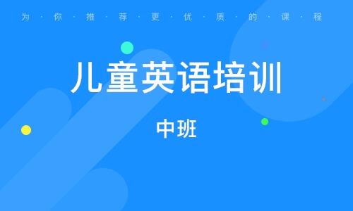 南京儿童英语培训