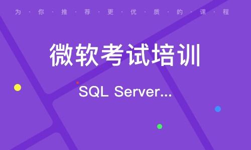 SQL Server 2012 高級管理