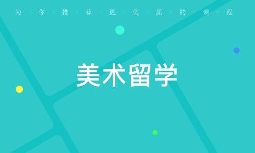 潍坊***手机信息验证送彩金(未认证)