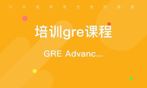 GRE Advanced 300