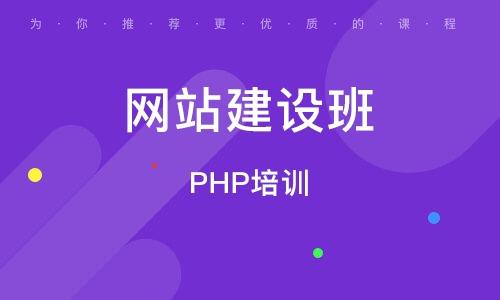 沈阳网站建设班
