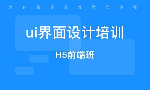 北京朝阳区UI配置培训机构需要平面设计排行买什么样的电脑设计图片