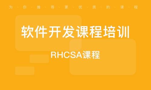 武汉软件开发课程培训