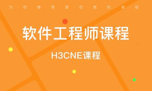 武汉软件工程师课程