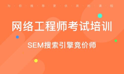 郑州搜集工程师测验培训