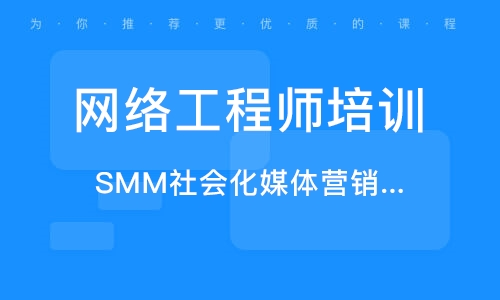 上海搜集工程师培训班