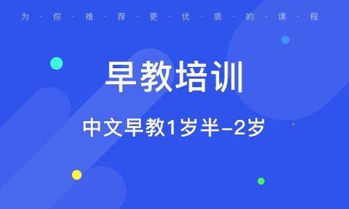 北京早教培训课程