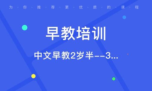 北京早教培训