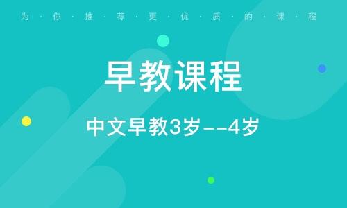 北京早教课程