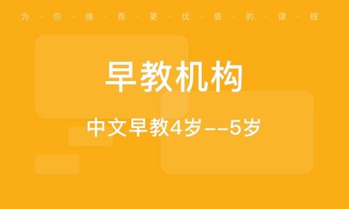 北京早教机构