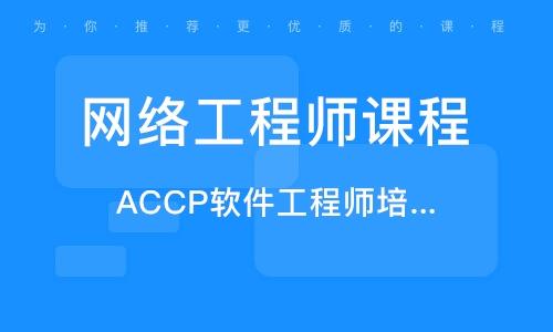 石家庄网络工程师课程