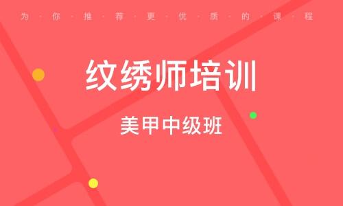 長沙紋繡師培訓學校
