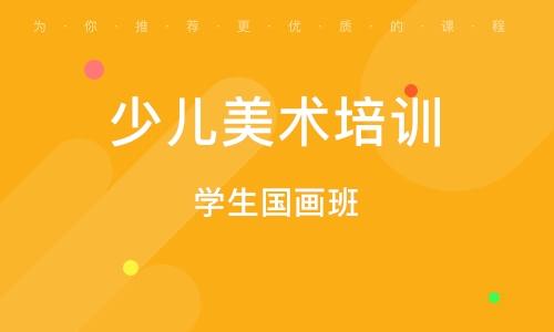 杭州少儿美术培训班