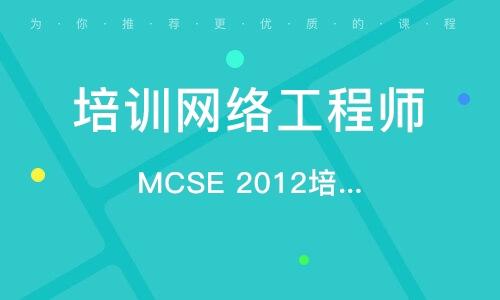 天津培训网络工程师