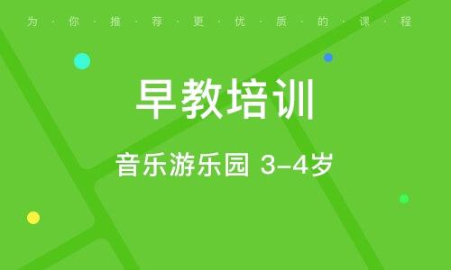 武汉早教培训学校