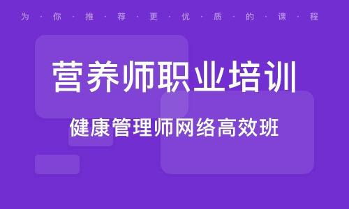 潍坊营养师职业手机信息验证送彩金学校