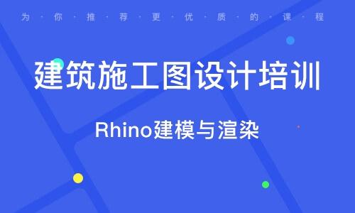 青岛建筑施工图设计手机信息验证送彩金班