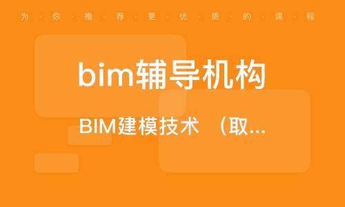杭州bim指导机构