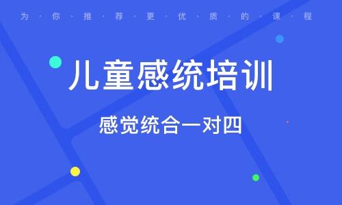 青岛儿童感统手机信息验证送彩金