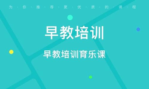 徐州早教手机信息验证送彩金学校