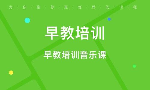 徐州早教手机信息验证送彩金