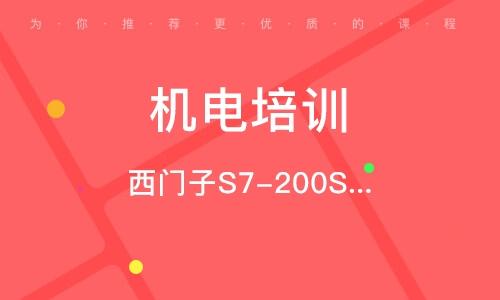 武汉机电培训学校