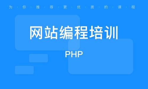 太原网站编程培训