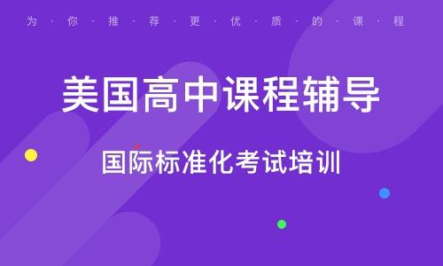 青岛国际标准化考试培训