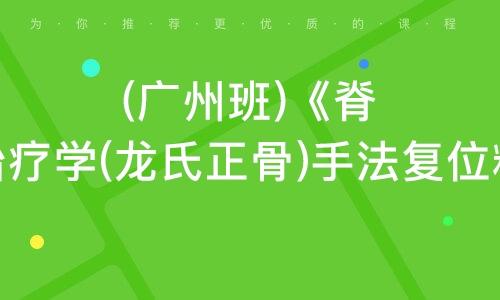 龙氏人口_龙姓