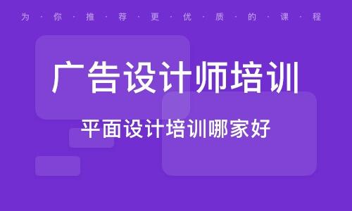 哈尔滨告白设计师培训机构