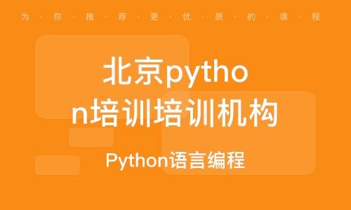 Python说话编程