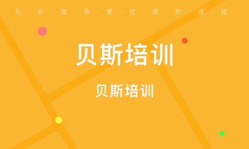 深圳贝斯培训机构