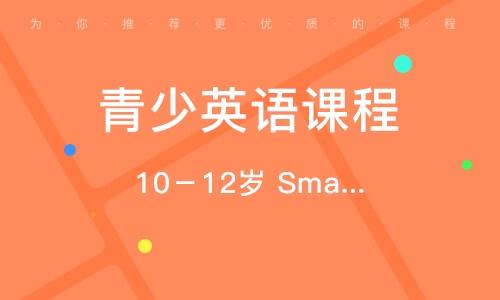 南京青少英语课程