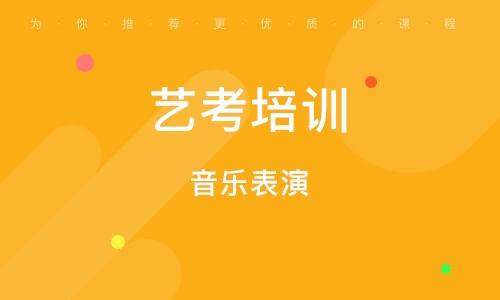 武汉艺考培训机构