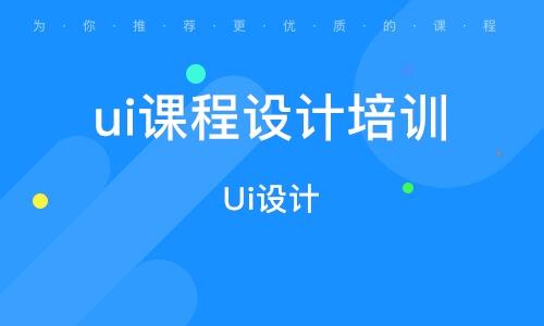 潍坊UI设计培训机构手绘家具设计图排行正视图图片