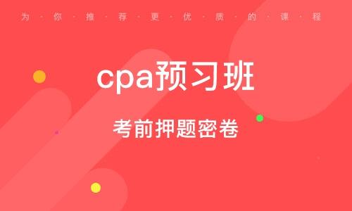 北京考前押题密卷