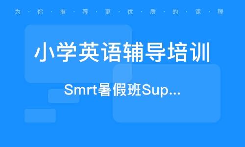 天津小学英语辅导培训