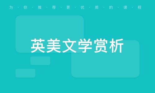 成人口语英语培训机构_郑州成人英语口语培训机构