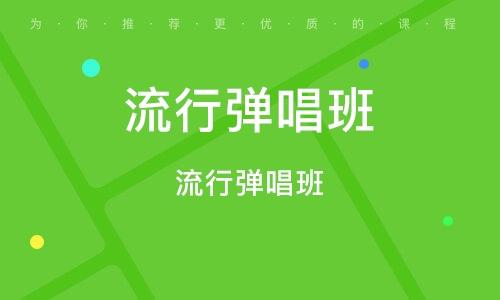 深圳高考声乐培训