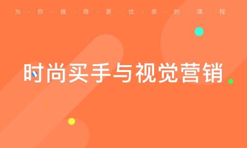 深圳本科藝術預科