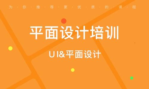 UI&平面設計