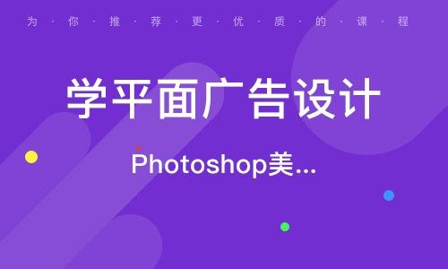 济宁学平面广告设计