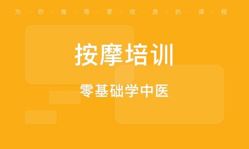 廣州醫師資格考試