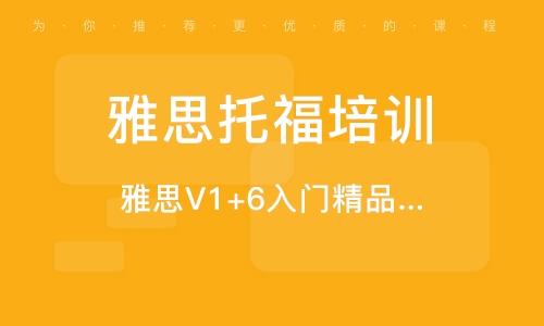 合肥雅思托福培訓學校