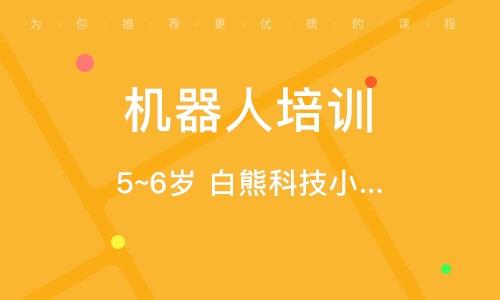 南京机器人培训