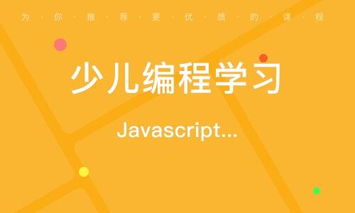 Javascript+Html