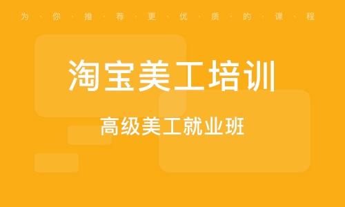 湛江高級美工就業班